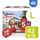 Libero麗貝樂 敢動褲 5號L 嬰兒尿布/尿褲 歐洲原裝進口 2020新升級  (42片/包購) product thumbnail 2