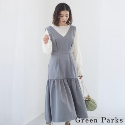 Green Parks 甜美V領分層抓褶洋裝
