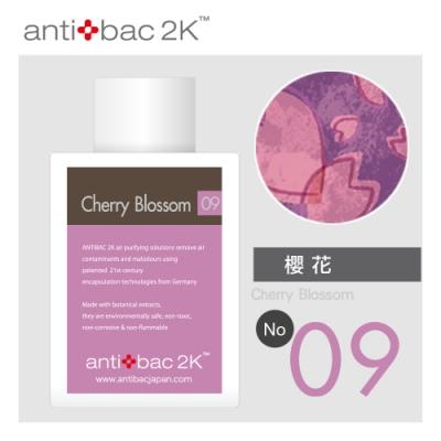 安體百克antibac2K 120ml 空氣淨化液SOLUTION 櫻花
