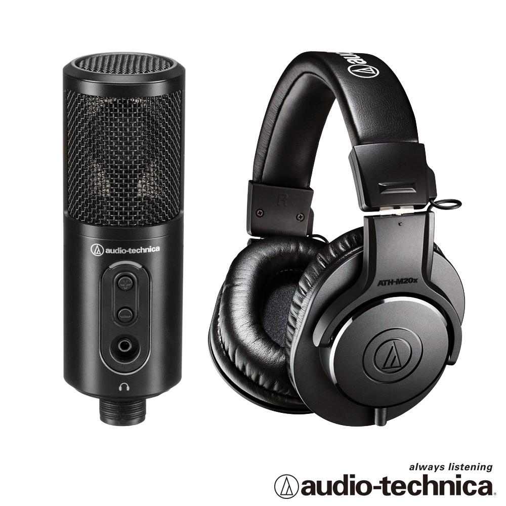 鐵三角 心型指向性電容式USB麥克風ATR2500XUSB+專業型監聽耳機ATHM20x