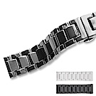 PARNIS BOX│質感陶瓷錶帶 黑色 白色 代用帶