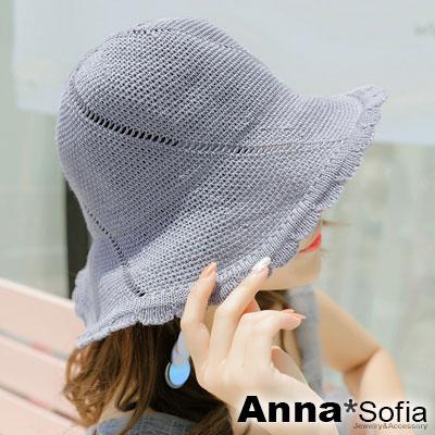【滿額再75折】AnnaSofia 璇鏤花邊線織 軟式遮陽盆帽漁夫帽(優雅灰系)
