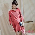 日系小媽咪孕婦裝-正韓孕婦裝~捲捲荷葉袖口斜口袋上衣