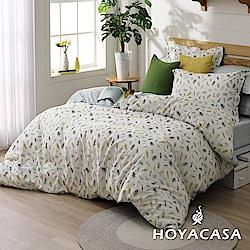 HOYACASA清新邂逅 單人200織抗菌精梳棉兩用被床包三件組