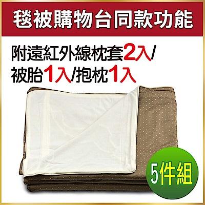 卓瑩 遠紅外線非動力式治療床墊 未滅菌(附毯被x1/枕套x2/被胎x1/抱枕x1)