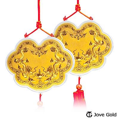 Jove gold 謝神明金牌-黃金加大版0.3錢x2(共0.6台錢)