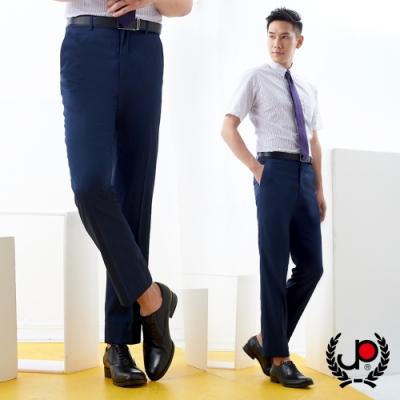 極品西服 經典仿毛極修身窄版款西裝褲_藍(BS751-5)
