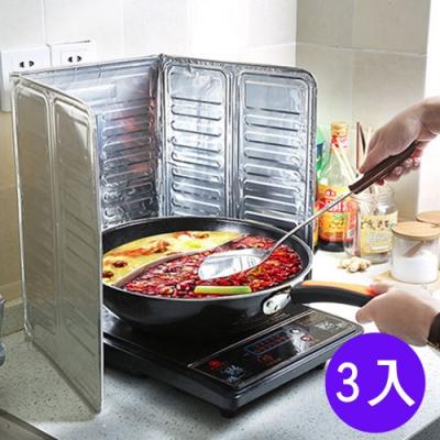 廚房可折疊鋁箔擋油隔板三入