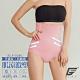 GIAT台灣製180D肌涼防捲加高塑腰三角褲(粉色) product thumbnail 1