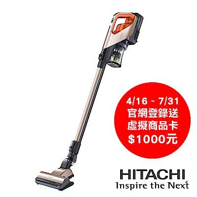 HITACHI 日立 3D立體除塵無線吸塵器 PVSJX900T