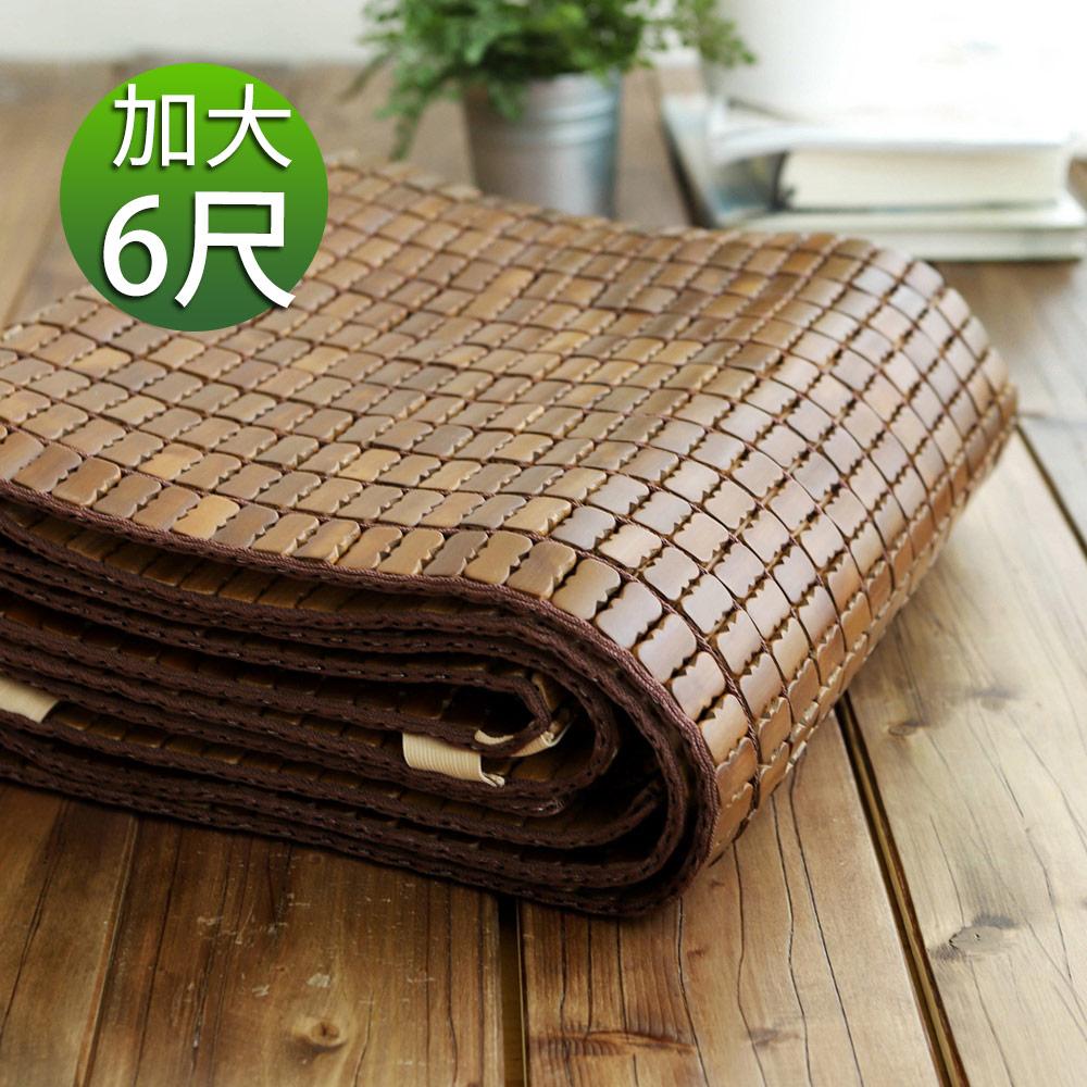 絲薇諾涼蓆 加大6尺 天然炭化專利麻將涼蓆 竹蓆