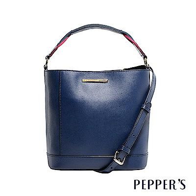 PEPPER`S Adela 牛皮水桶包 - 午夜藍