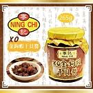 寧記‧XO金鉤蝦干貝醬(265g/瓶,共2瓶)