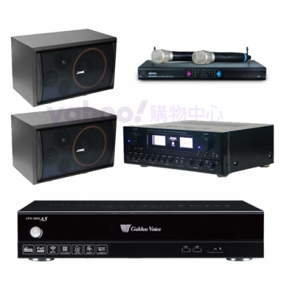 金嗓 CPX-900 A5+SAK-5888+MR-9000III+SK-8210(伴唱機4TB+卡拉OK套組)
