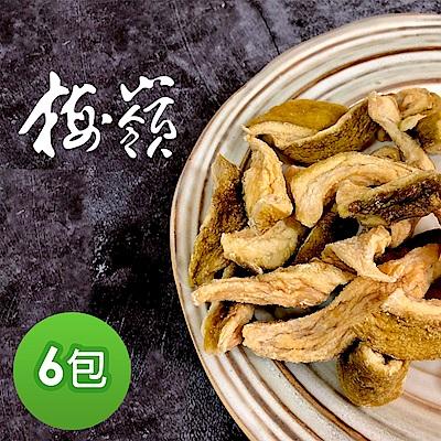 梅嶺 原果味留-芭樂乾(120gX6包)
