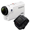 SONY FDR-X3000R(中文平輸) 運動攝影機