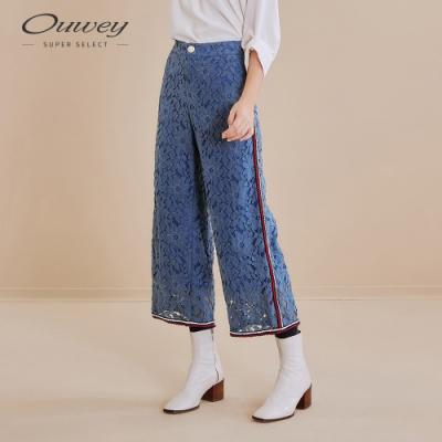 OUWEY歐薇 配色織帶繩股蕾絲微寬褲(藍)