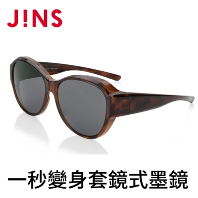 JINS 套鏡式墨鏡-圓框(AMRF20S269)