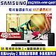 SAMSUNG三星 65吋 4K QLED量子連網液晶電視 QA65Q70TAWXZW+三星藍牙聲霸HW-Q60T/ZW product thumbnail 1