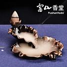 富山香堂 蓮池流香-倒流香紅銅香爐