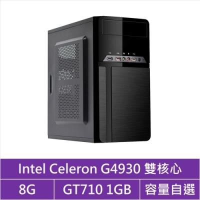 華碩H310平台[刀劍契約]雙核GT710獨顯電腦