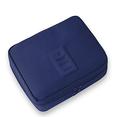 旅遊首選 多隔層防潑水 盥洗包 化妝包 收納包 旅行包 隨身包 洗漱包(深藍)