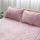 Adorar愛朵兒 典藏原色法蘭絨平單式兩用保暖枕墊-粉(2入)
