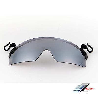 【Z-POLS】一組兩入 夾帽式可上掀 採用頂級PC防爆抗UV400電鍍水銀黑太陽眼鏡
