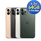 無卡分期12期-Apple iPhone 11 Pro Max 64G 手機