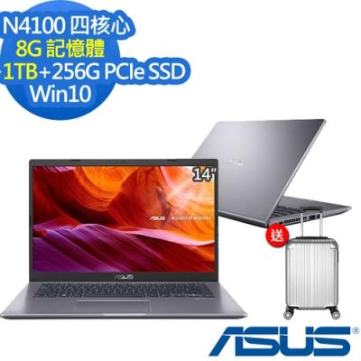 (送登機箱)ASUS X409MA 14吋筆電 N4100四核心/ 8G/ 1TB+256G PCIe SSD