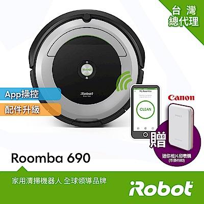 美國iRobot 掃地機器人