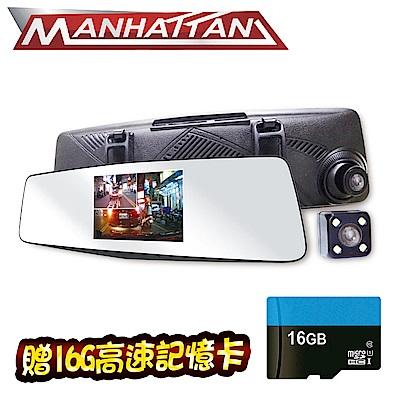 MANHATTAN RS3D 雙鏡頭 後視鏡 行車紀錄器