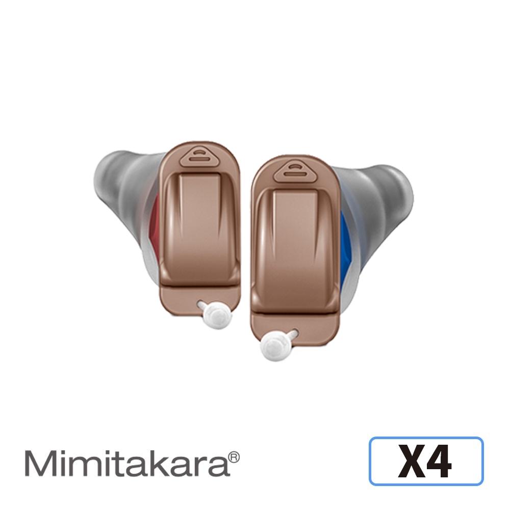 Mimitakara耳寶 數位24頻-超隱形式耳內型助聽器x4-摩卡棕