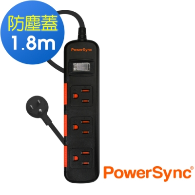 PowerSync 群加 3孔1開3插 滑蓋防塵防雷擊延長線/1.8米(TS3D0018)
