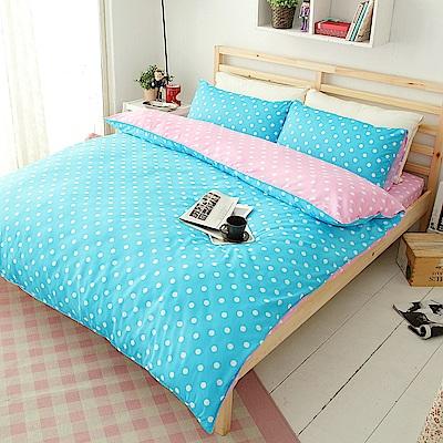 圓點愛戀-藍 加大四件式鋪棉兩用被床包組