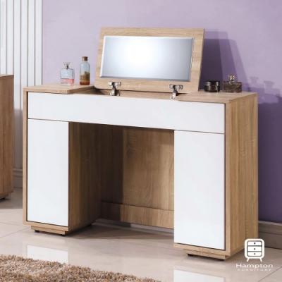 漢妮Hampton托爾系列3.3尺掀鏡式化妝桌椅組-100x40x75cm