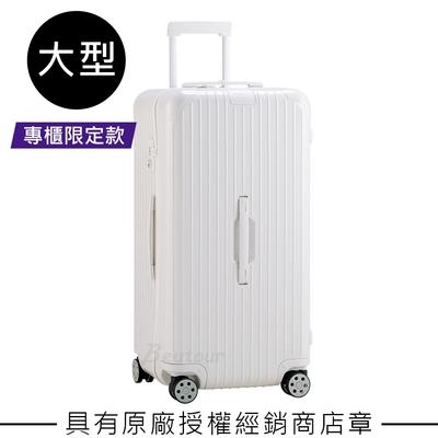 【直營限定款】Rimowa Essential Trunk Plus 32吋大型運動行李箱 (亮白色)