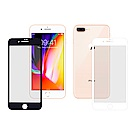 LUCCIDA Apple iPhone 8/7 Plus 霧面冷雕玻璃貼【3D滿版】