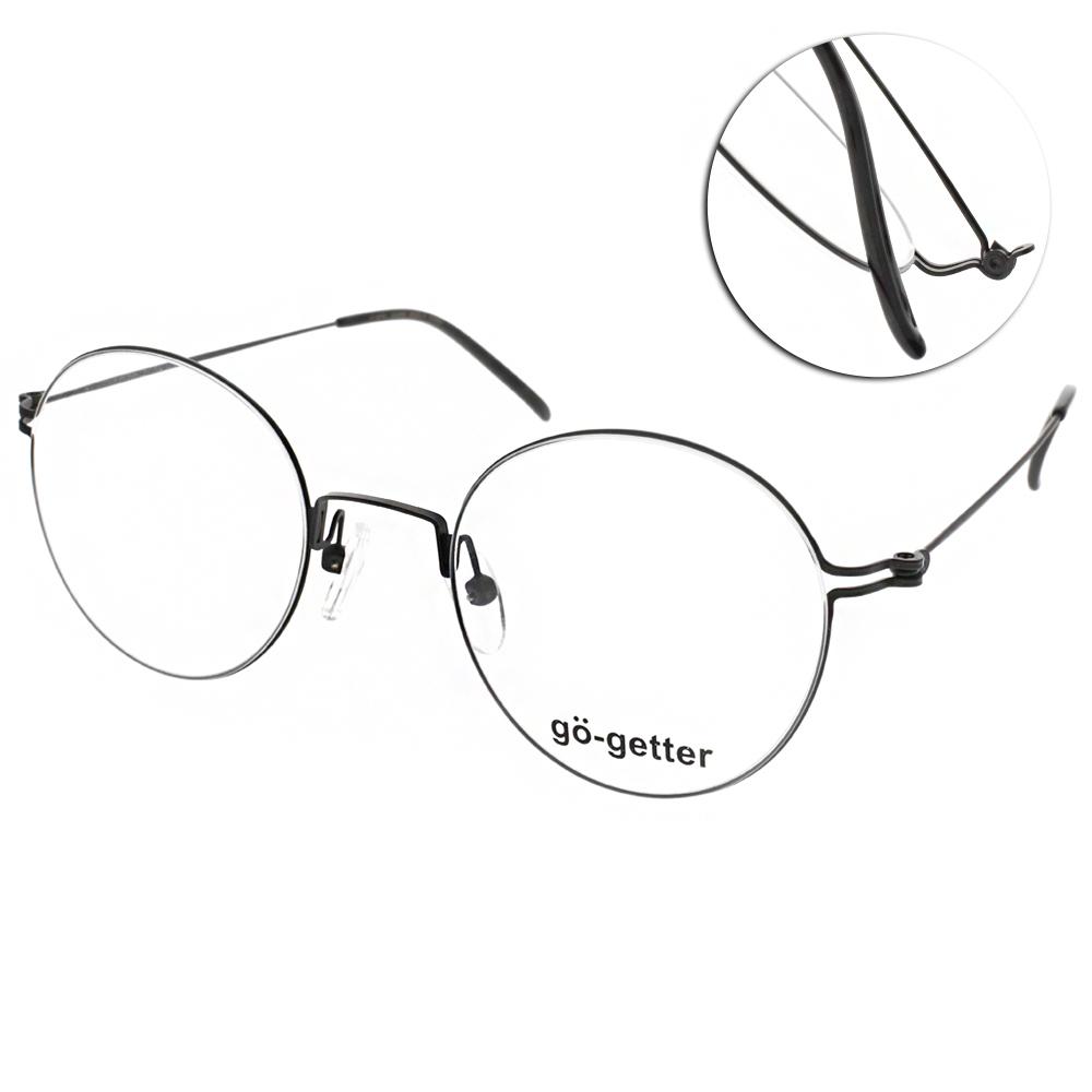 Go-Getter 眼鏡 韓系時尚經典/深棕 #GO2050 CH