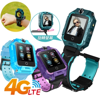 (點我再折)IS愛思 CW-20 PLUS 防水雙鏡頭4G LTE定位關懷兒童智慧手錶