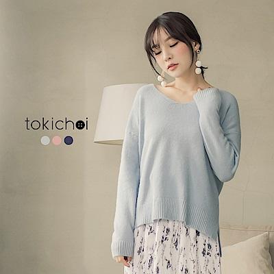 東京著衣 多色側開衩前短後長針織毛衣(共三色)