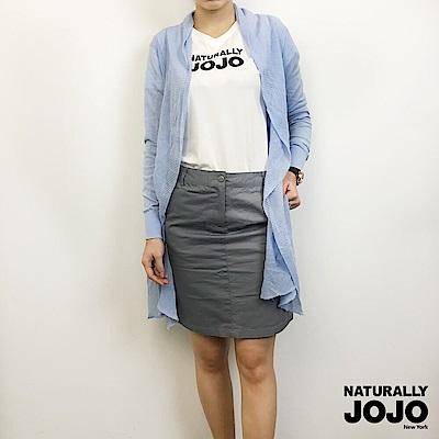 【NATURALLY JOJO】柔軟細緻針織外罩(淺藍)