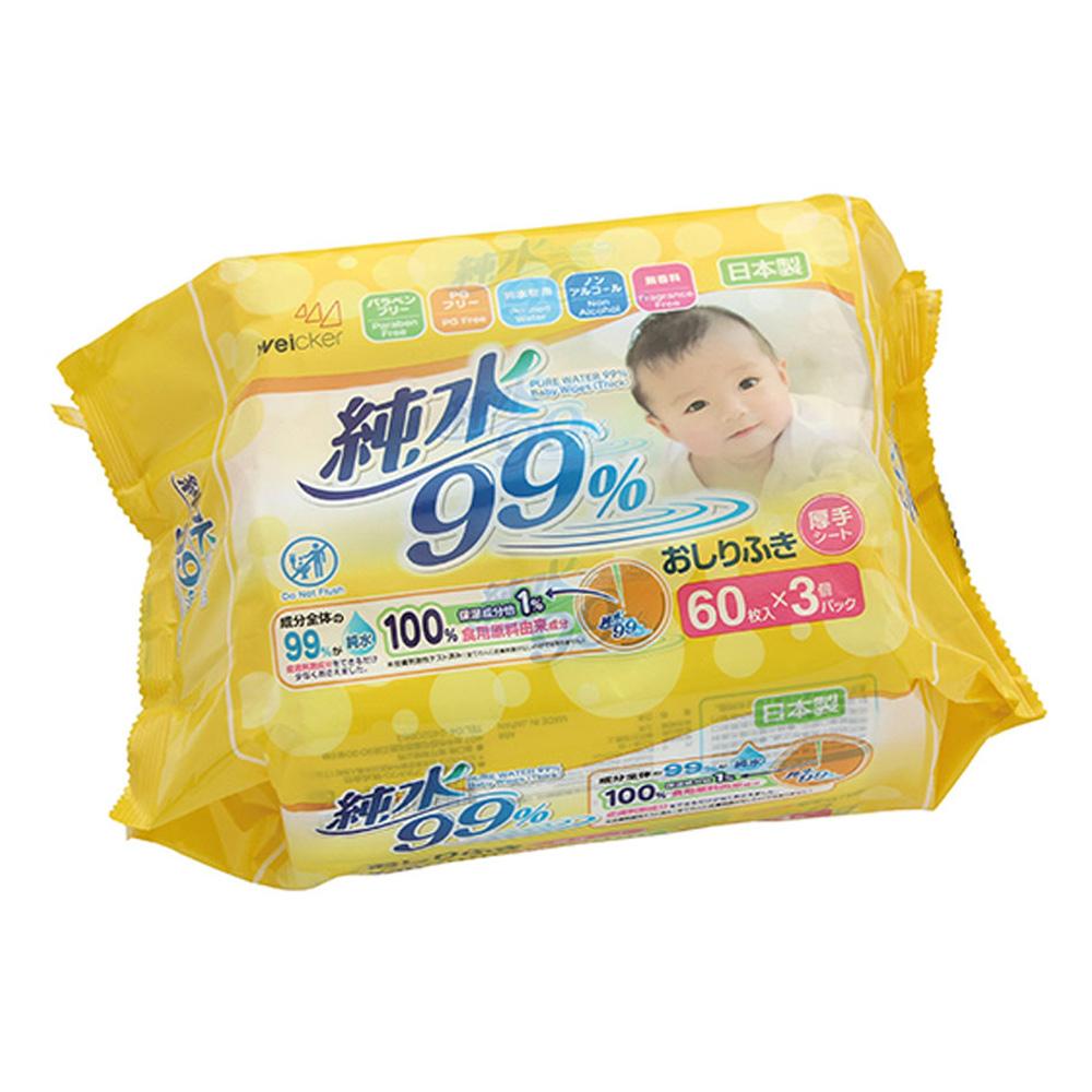 Weicker-純水99%日本製厚型濕紙巾-60抽3包