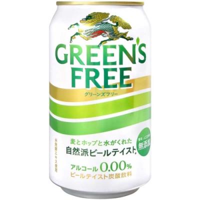 KIRIN麒麟 GREENS無酒精啤酒風味飲料(350ml)