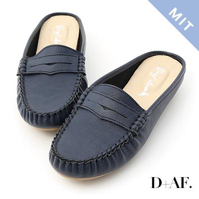 D+AF 舒適假期.MIT經典款豆豆穆勒鞋*藍