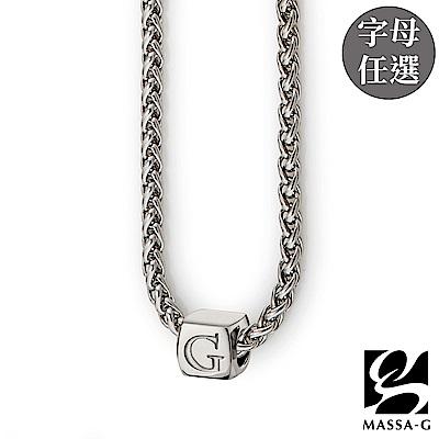 MASSA-G【荷米斯之鍊】6顆金屬鍺錠白鋼項鍊(3MM)(1個字母)