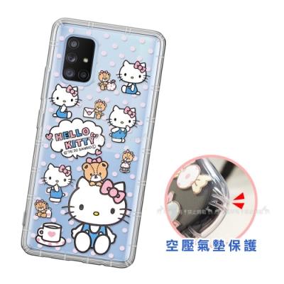 三麗鷗授權 Hello Kitty凱蒂貓 三星 Samsung Galaxy A71 5G 愛心空壓手機殼(咖啡杯)