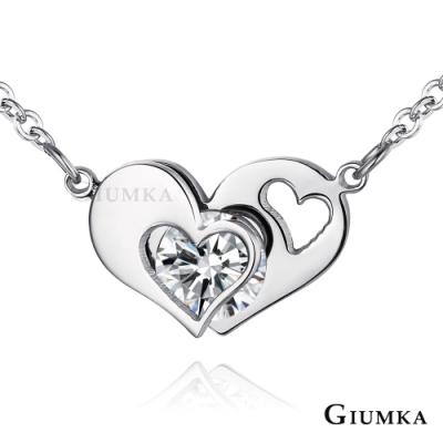 GIUMKA白鋼項鍊 心心相印女短鍊 銀色款 單個價格