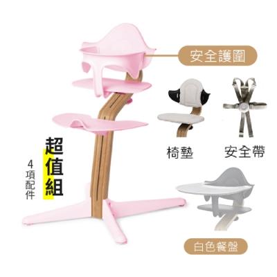 丹麥nomi 多階段兒童成長學習調節椅-超值組-粉紅色(4項配件)