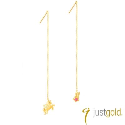 【Just Gold 鎮金店】童話幻獸系列 純金耳環(粉藍翅膀)